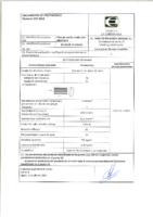 Hijos de Fco Morant – Bloque 11x20x33 (D.Prestaciones)