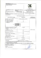 Hijos de Fco Morant – Bloque 9x20x33 (D.Prestaciones)