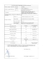 MORTEROS REUNIDOS – Mortero M5 Blanco (D.Prestaciones)